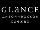 Франшиза Glance цена, купить, описание, отзывы. Glance – российская инновационная компания, российский производитель женской дизайнерской одежды, имеющая собственный Модный дом. Франчайзинг Glance – это не просто готовый бизнес, а в первую очередь - сопартнёрство, успешная бизнес-модель, приносящая стабильную ежемесячную прибыль (150 000- 500 000 руб.), условия покупки франшизы, информация о франчайзере, истории успеха франчайзи