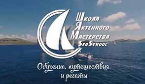 Франшиза Школа Яхтенного Мастерства