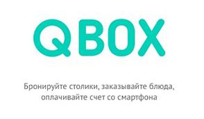 Франшиза Qbox